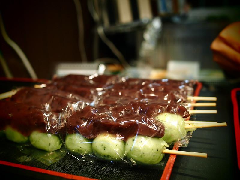 dessert kyoto