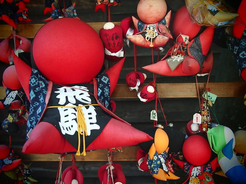 sarubobo takayama