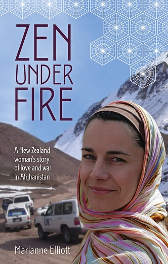 Marianne's new book, Zen Under Fire just published