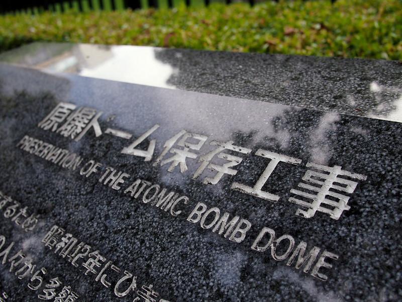 What to do in Japan: Visit Hiroshima's Peace Memorial
