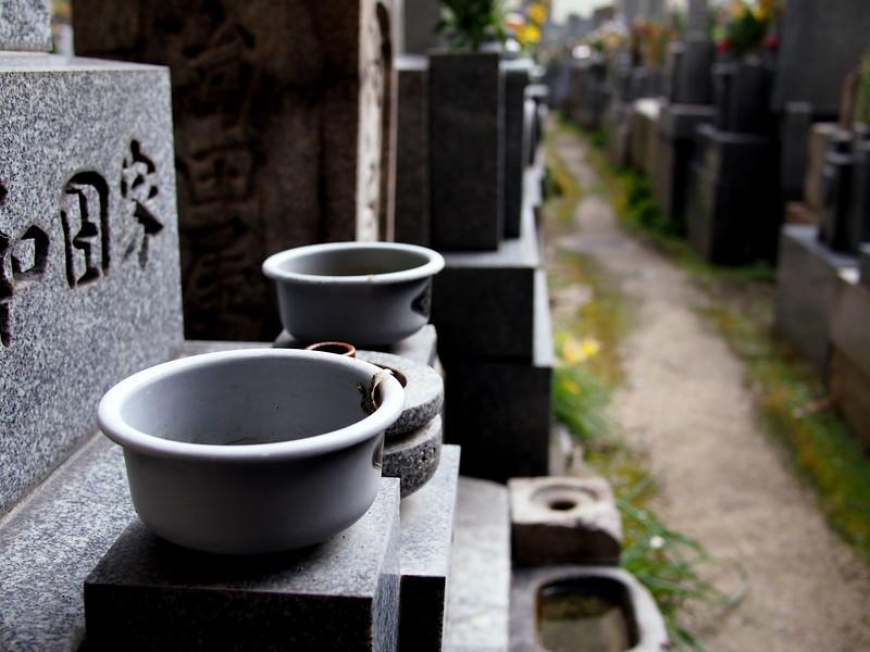 Graves next to the Hiroshima Peace Memorial