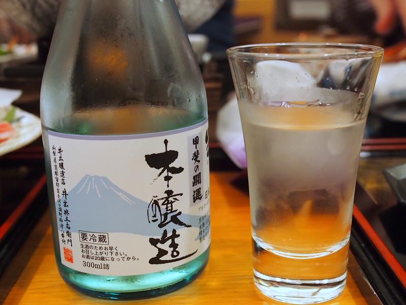 mount fuji sake