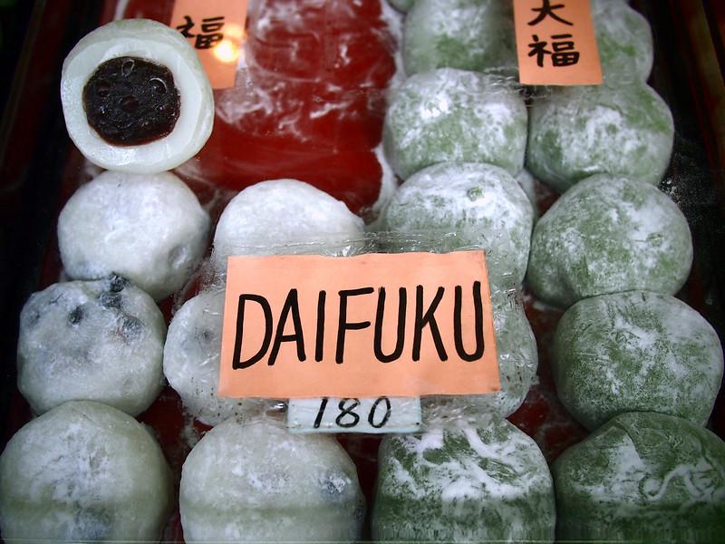 gluten free japan desserts