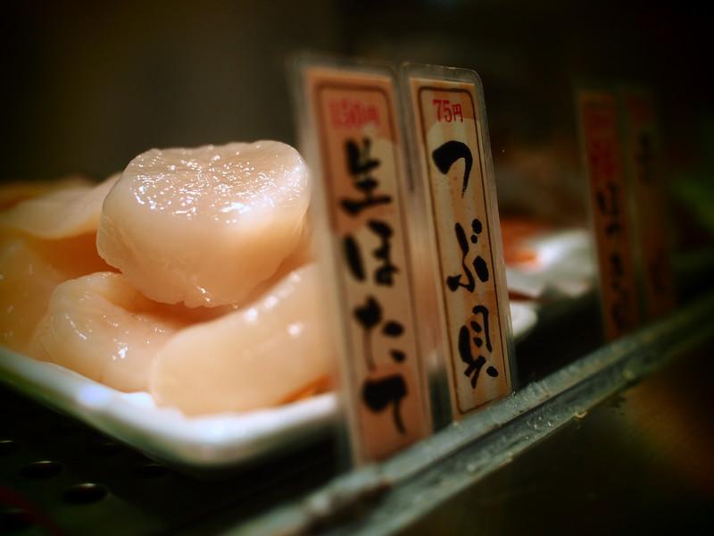 gluten free japan: sashimi in tokyo